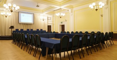 Conference Hall - Boardroom
